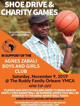 AZBGC Basket ball Event